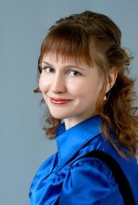 Седова Ольга Евгеньевна