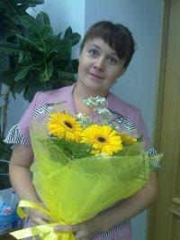 Сергеева Людмила Николаевна