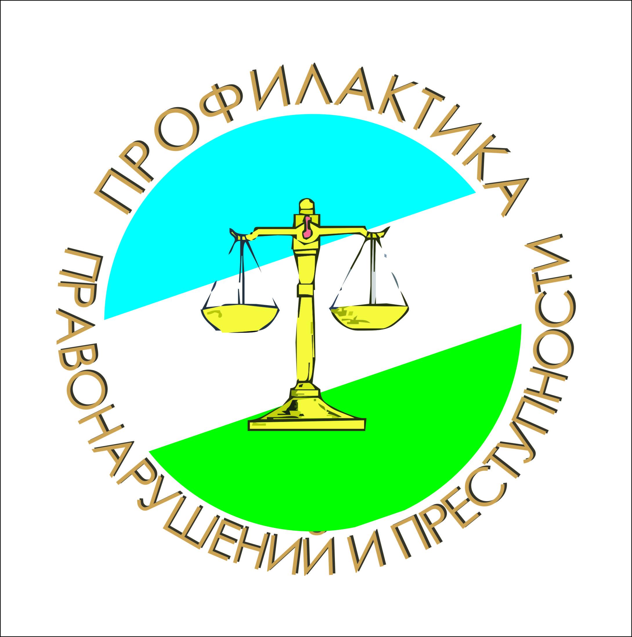 http://volkolledzh.ru/images/stories/%D0%B7%D0%B0%D1%81%D1%82%D0%B0%D0%B2%D0%BA%D0%B0.jpg